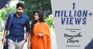 Maayedho Chesene || Telugu Short Film 2020 || Directed By Shyam Ananth