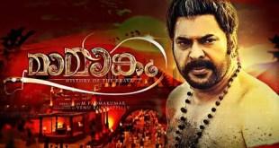 Mamangam Historical Teaser | Fanmade Fictional | Mammootty | Unni Mukundan | Kavya Films Company |