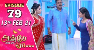 Anbe Vaa Serial   Episode 79   13th Feb 2021   Virat   Delna Davis   Saregama TV Shows