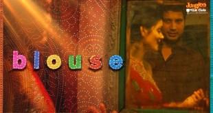 BLOUSE: Short Film | Sumeet Vyas | Ronjini Chakravorty | Vijayeta Kumar