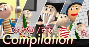 Daaru Daaru - Best videos compilation |Daaru Piyunga | GoofyWorks | Animated Comedy Cartoon In Hindi