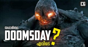Real Doomsday still exists in the dceu | explained | Malayalam | Comics guide