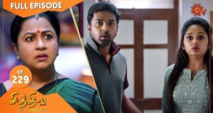 Chithi 2 - Ep 241 | 11 Feb 2021 | Sun TV Serial | Tamil Serial