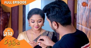 Chithi 2 - Ep 244 | 15 Feb 2021 | Sun TV Serial | Tamil Serial
