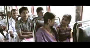 MANGA MALAYALAM SHORT FILM (TRAILER) 2013