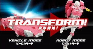 Transformers Masterpiece MP-51 Arcee (Takara Tomy)