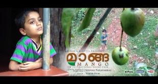 MANGA (mango) short film