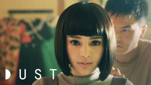 SciFi Short Film The Masseuse