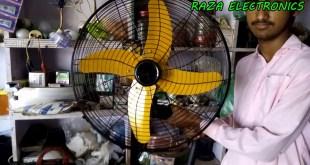 Solar dc fan repairing complete details in hindi urdu
