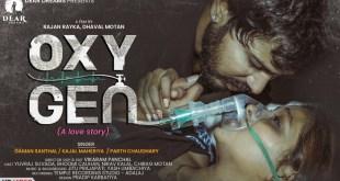 Oxygen - A Short Film 2021 || Yuvraj Suvada || Gaman Santhal || Kajal Maheriya || Parth Chaudhary