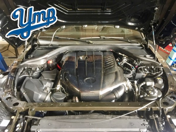 YMP_Supra_A90_EngineCover2