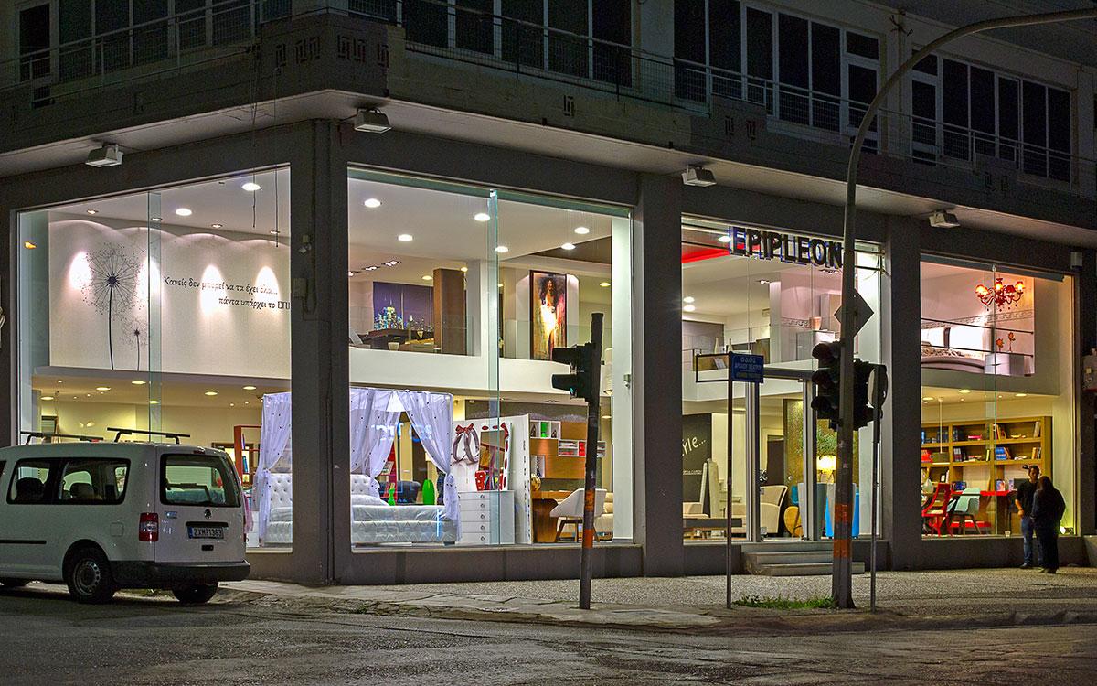 epipleon store acharnes 1 - Επικοινωνία