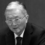 Sujeira do ex-chefe da segurança pública da China é revelada pela mídia estatal