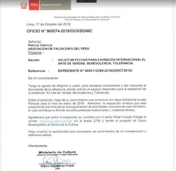 """Pedido da Exposição """"Verdade, Benevolência, Tolerância"""" aceita pelo Ministério da Cultura do Peru"""