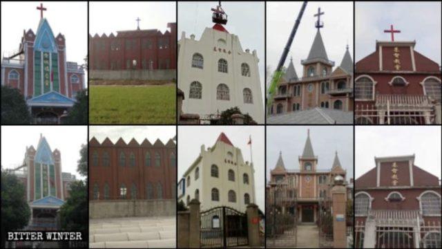 Na primeira metade de 2020, as cruzes foram removidas de várias igrejas dos Três Autos na província de Anhui (Cortesia de Bitter Winter)