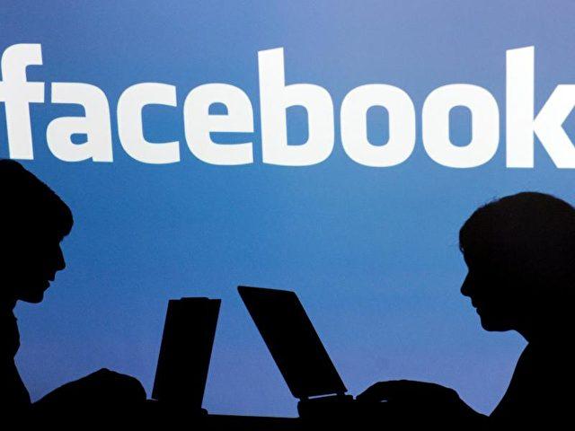 Justizminister Maas hatte den Umgang von Facebook mit rassistischen Inhalten kritisiert.Foto: Armin Weigel/dpa