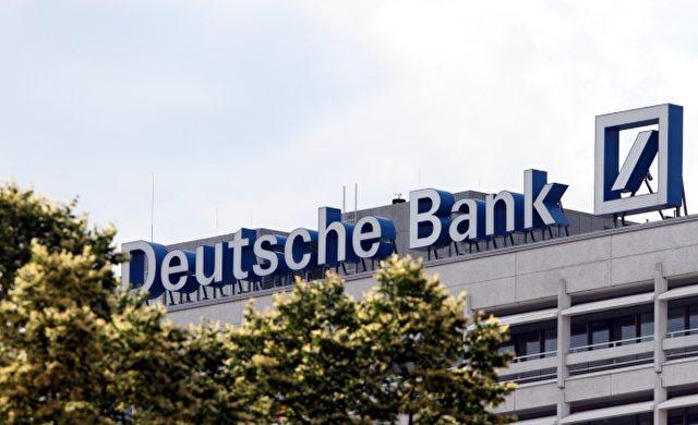 Deutsche Bank Foto: über dts Nachrichtenagentur