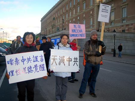 Шествие поддержки. Фото: Epoch Times