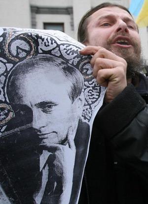 Фото: http://phl.com.ua