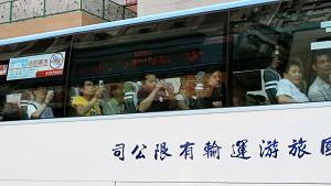 Люди в Гонкоге поддерживают 25 миллионов китайцев, вышедших из компартии Китая и ее организаций. Фото: Ли Мин /Великая Эпоха