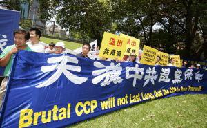 Поддержка движения по выходу из КПК в Сиднее. Фото: Ричард Сан /Великая Эпоха