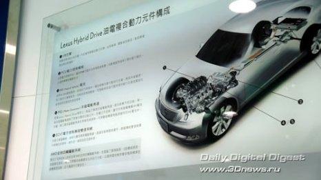 Стенд компании Lexus (премиум-бренд Toyota). Схематичное изображение основных компонентов LS600hL: 1 - V-образная восьмерка объемом 5 литров (мощность 394 л.с.; крутящий момент = 520 Нм), 2 - Блок управления трансмиссией, 3 - Никельметаллгидридная батарея, 4 - Электромеханическая трансмиссия Hybrid Synergy Drive, 5 - Электрический двигатель мощностью 224 л.с. и крутящим моментом = 300 Нм. Фото: 3dnews.ru