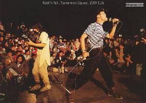 25 мая 1989 г. На площади Тяньаньмэнь студенты провели концерт. Фото с 64memo.com
