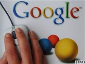 Google Health - новый Интернет-сервис от Google. Фото с сайта svobodanews.ru
