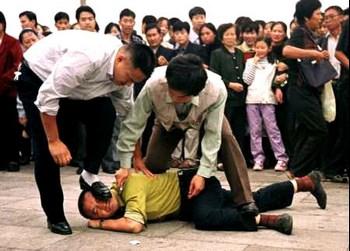 Сотрудники органов безопасности арестовывают последователя Фалуньгун. Фото: minghui.org