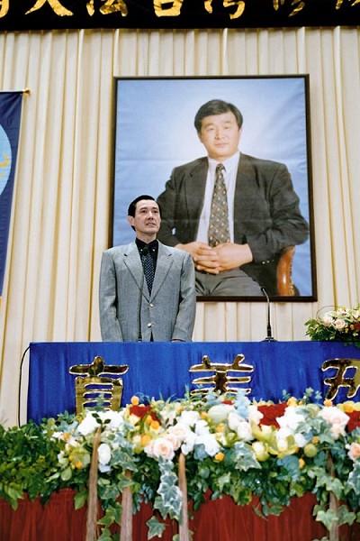 В декабре 2002 г. бывший тогда мэром г.Тайбэя, а ныне президент Тайваня Ма Инцзю посетил конференцию Фалуньгун и выступил с речью, осудив КПК за преследование этой практики