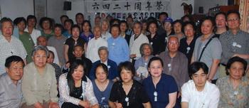Члены группы «Матери Тяньаньмэнь».