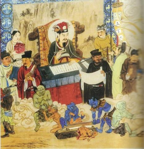 Пятым уровнем Ада управляет Царь Укуан. Этот уровень гораздо суровее, чем предыдущие четыре и муки тут ещё более сильные.