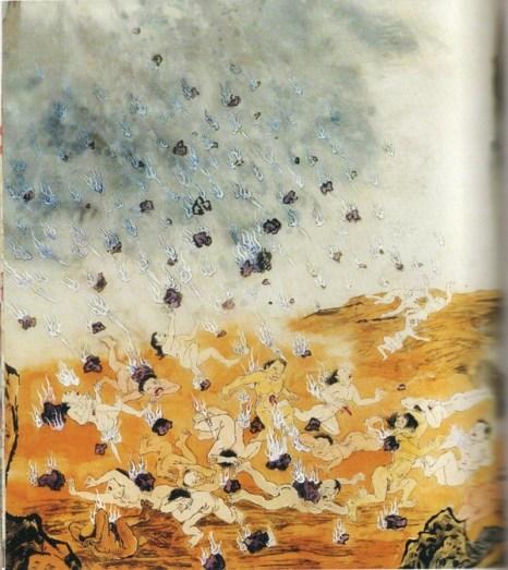 Протыкание огненными камнями и ножами. Тут страдают те, кто при жизни издевался над слабыми и малыми, провоцировал вражду, проклинал Небо и порочил Дао.