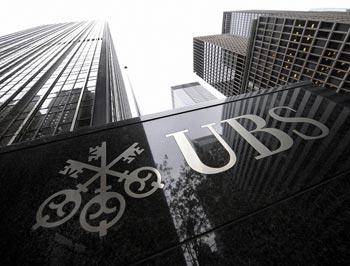 Крупные иностранные инвесторы выводят свои капиталы из Китая. Фото: TIMOTHY A.CLARY/AFP/Getty Images
