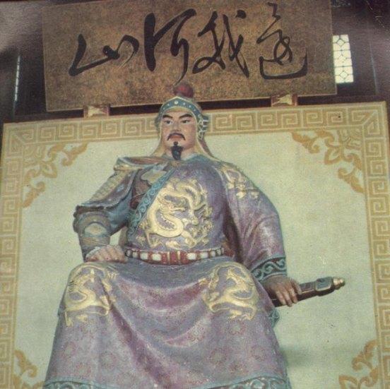 Портрет Юэ Фэя в его мавзолее в городе Ханчжоу. Над его головой написан призыв к иноземцам: «Верните мои реки и горы!»