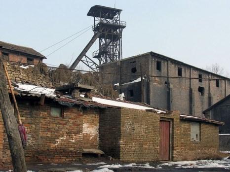 Заброшенная шахта в провинции Хэнань. Фото: Zhenda