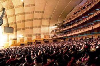 Гала-концерт труппы «Шень Юнь» в Радио-Сити- Мьюзик-Холл в начале 2008 г. Фото: Цзи Юань /Великая Эпоха