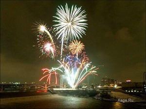 Празднование Нового Года в Миниаполисе. Фото: С сайта xage.ru