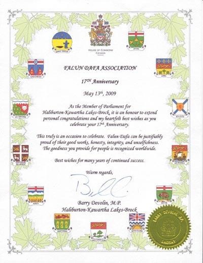 Поздравительное письмо члена   парламента Канады от консервативной партии Барри Деволина