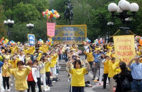 Нью-Йорк. Мероприятия, приуроченные ко Всемирному Дню Фалунь Дафа. Фото с minghui.org