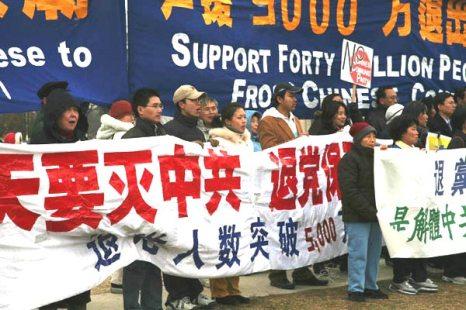 Митинг возле здания Конгресса. Фото: Великая Эпоха