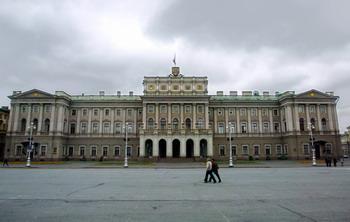 Мариинский дворец. Фото: Getty Images