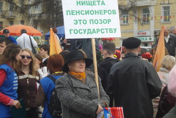 Фото: Оксана Тюменцева