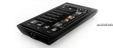 Смартфон для WiMax-сетей HTC MAX 4G. Фото с сайта mobbit.info