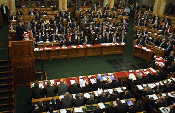 Конференция Nabucco 27 января 2009г. в Будапеште. Фото: FERENC ISZA/AFP/Getty Images