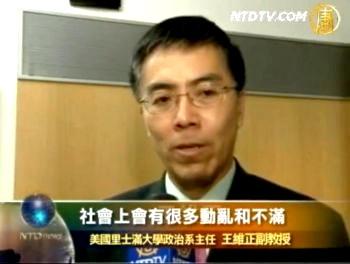 Винсент Ван беседует с корреспондентами о политике коммунистической партии Китая после форума в Тайбэйском бюро экономики и культуры в Нью-Йорке 28 октября. Фото: NTDTV