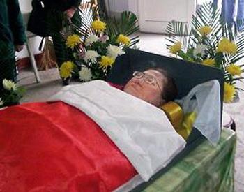 Компартия Китая убила жену политзаключенного. Похороны Ян Сяоцин. Фото:  Великая Эпоха