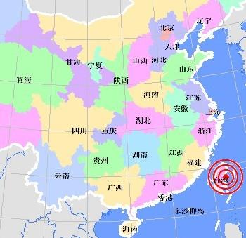 На Тайване произошло землетрясение силой 6,3 балла