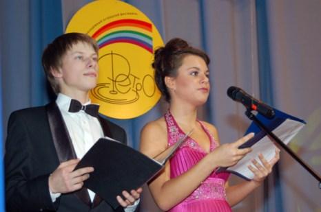 Ведущие VI Международного молодежного открытого конкурса