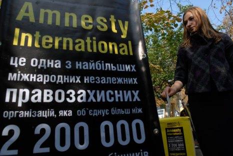 Активисты Amnesty International возле белорусского посольства в Киеве призывают отменить смертную казнь в Белорусии. Фото: Владимир Бородин/Великая Эпоха (The Epoch Times)